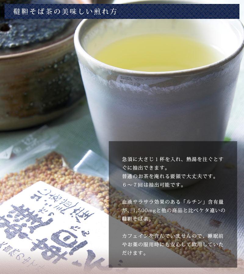 美味しいお茶の煎れ方