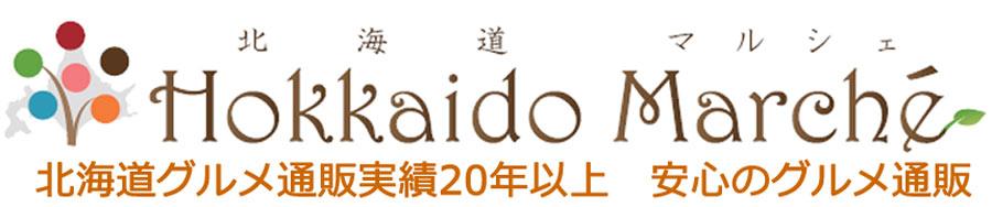 北海道マルシェ ロゴ