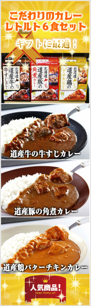 こだわりのカレー